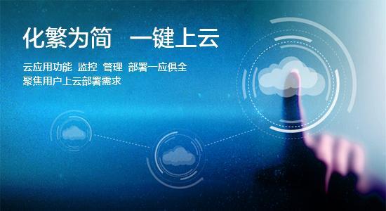 "CVC-""太讯""云视频万博体育app世界杯版下载管理中心重磅推出!"