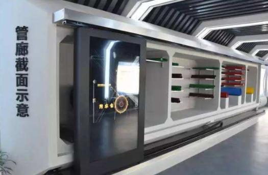 CVC-基于NB传输隧道管廊控制万博体育app世界杯版下载系统解决方案