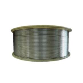 电子围栏铝合金线