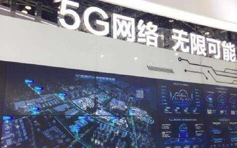 5G来了,智能万万博体育登录将成为行业级应用爆发的重要场景