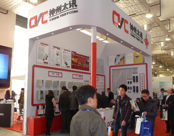 神州太讯参加北京2014年国际万万博体育登录展盛况