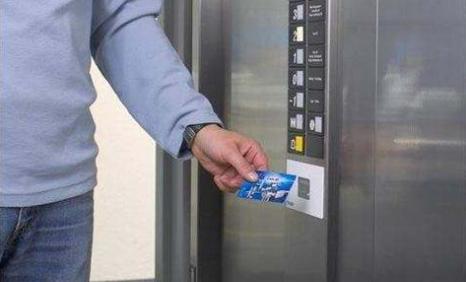 CVC-电梯全数字网络五方对讲系统解决方案