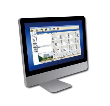 医护系统管理平台软件