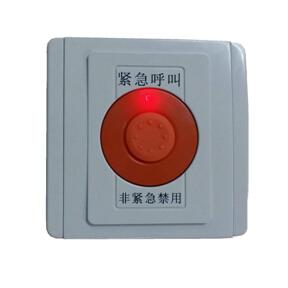 医院卫生间按钮