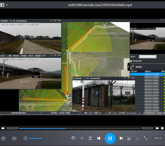 场景雷达视频跟踪平台