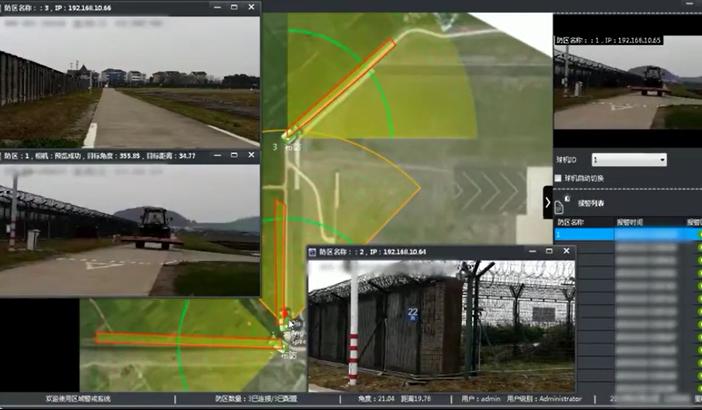 雷达预警视频跟踪软件